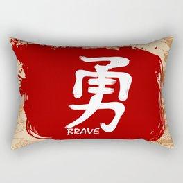 Japanese kanji - Brave Rectangular Pillow