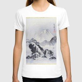 12,000pixel-500dpi - Kawanabe Kyosai - Mount Fuji - Digital Remastered Edition T-shirt
