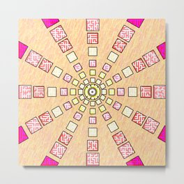 Ethnic wheel in pink Metal Print