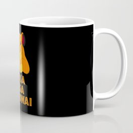 hasa diga baby lion Coffee Mug