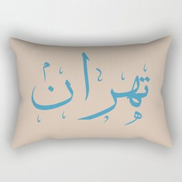 Tehran Rectangular Pillow