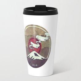 Fuji Travel Mug