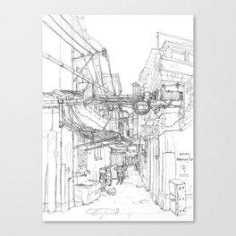Shanghai. China. Nanging Alley Canvas Print
