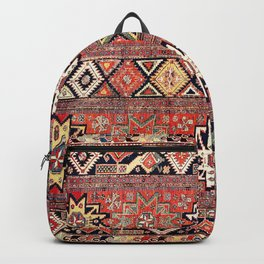 Sumakh East Caucasus Embroidery Print Backpack