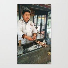 Lamb Kebabs at Wenshu Temple Canvas Print