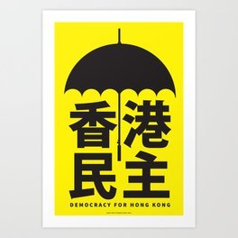 Umbrella Revolution: Democracy for Hong Kong Art Print