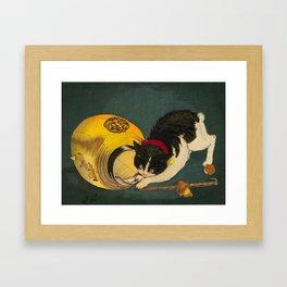 Kobayashi Kiyochika Black & White Cat Fluffy Cat Japanese Lantern Vintage Woodblock Print Framed Art Print