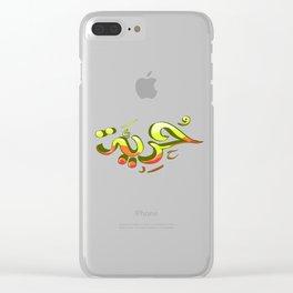 freedom word in arabic graffiti Clear iPhone Case