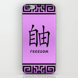 "Symbol ""Freedom"" in Mauve Chinese Calligraphy iPhone Skin"