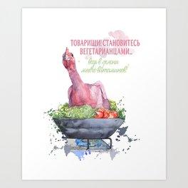Chiken Art Print