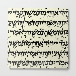 Hebrew on Parchment Metal Print