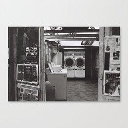 clean laundry Canvas Print