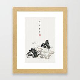 Mountain high Framed Art Print