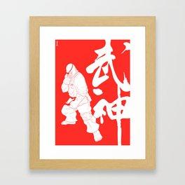 Baki the Grappler - Doppo Orochi Framed Art Print