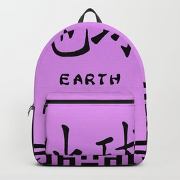 """Symbol """"Earth"""" in Mauve Chinese Calligraphy Backpack"""