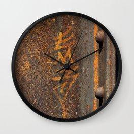 Raw Steel Wall Clock