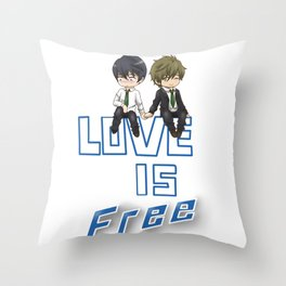 Love is Free Throw Pillow