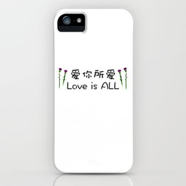 Fan's painting pattern design-Love is ALL 爱你所爱 iPhone Case