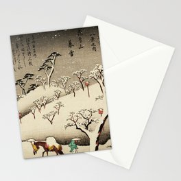 Lingering Snow at Asukayama Japan Stationery Cards