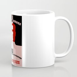 Stamp Out Syphilis And Gonorrhea -- WPA Coffee Mug