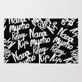Nam Myoho Renge Kyo - Light on Dark Rug