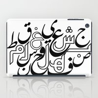 arabic iPad Cases featuring Arabic letters by elyinspira