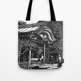 Dazaifu Tenmangu Tote Bag