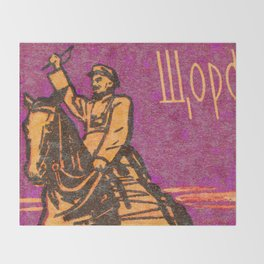 Soviet Film Poster Shchors Throw Blanket