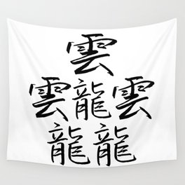 Taito(Fictitious family name) Wall Tapestry