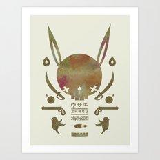 토끼해적단 TOKKI PIRATES Art Print