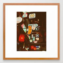 Little Taipei Framed Art Print