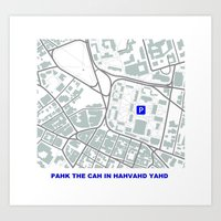 Park the Car in Harvard Yard Art Print