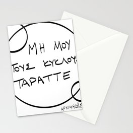 Do not mess with my circles (μη μου τους κύκλους τάραττε) Stationery Cards