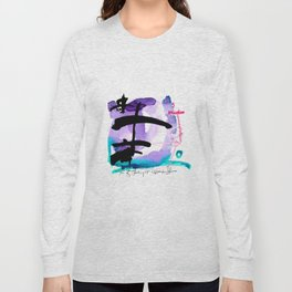 Tao Of Healing No. 29D by Kathy Morton Stanion Long Sleeve T-shirt