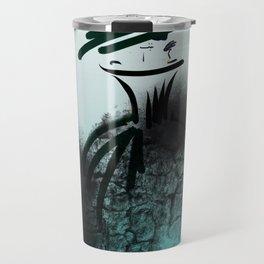 Regal in aqua Travel Mug