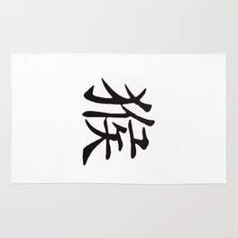Chinese zodiac sign Monkey Rug