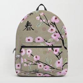 Japanese Spring Backpack