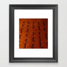 Manchu Framed Art Print