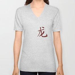 Chinese zodiac sign Dragon red Unisex V-Neck