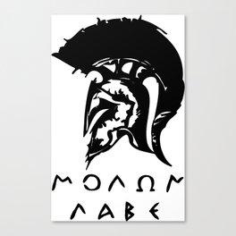Molon Labe Canvas Print