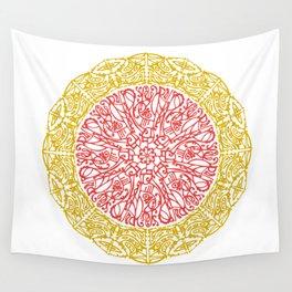 Mandala (mb11-009) Wall Tapestry