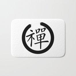 Zen Bath Mat