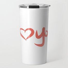 I Love You in Peach Travel Mug