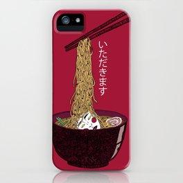 Itadakimasu! iPhone Case