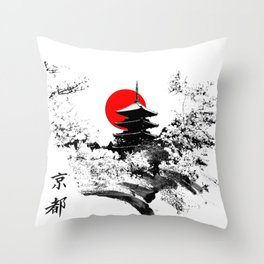 Kyoto - Japan Throw Pillow