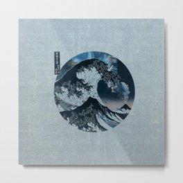 Great Wave Off Kanagawa Light Blue Metal Print