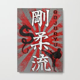 Goju Ryu Fighter and Dragon, Goju Ryu Karate kanji Metal Print