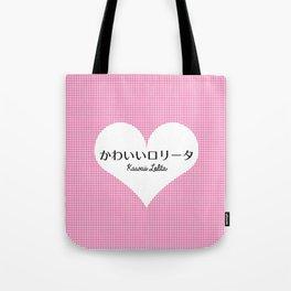 Japanese Kawaii Lolita - Big Heart Tote Bag