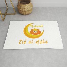 Eid Al Adha Mubarak Eid Karim Sheep and Crescent Rug