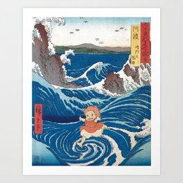 Ponyo and vintage japanese woodblock mashup Art Print